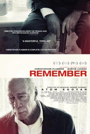 אני זוכר