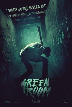 חדר ירוק
