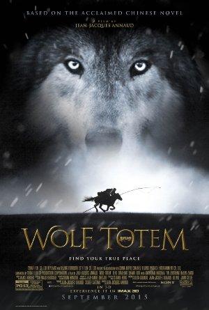 הזאב האחרון