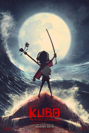 קובו אגדה של סמוראי