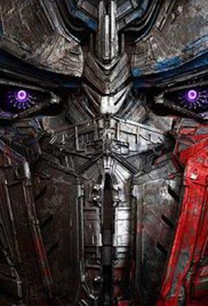 רובוטריקים: האביר האחרון