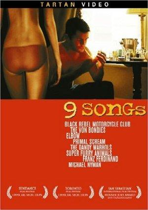 9 שירים