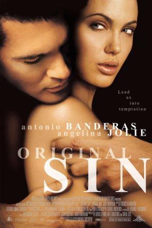 החטא הראשון