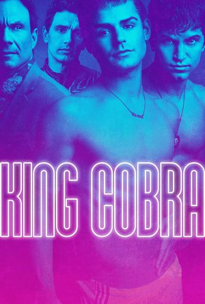 המלך קוברה
