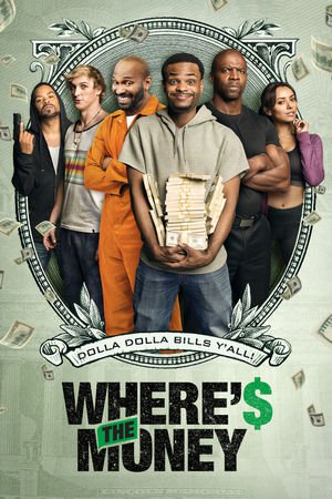 איפה הכסף?