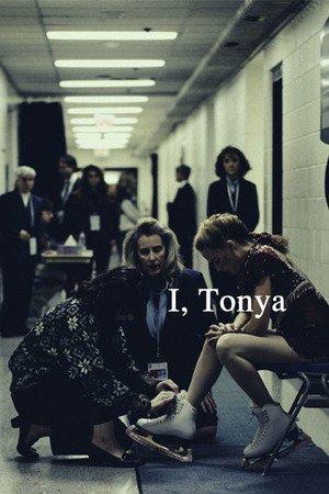 אני, טוניה
