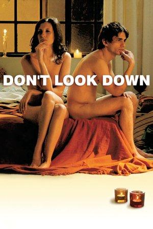 אל תסתכל למטה