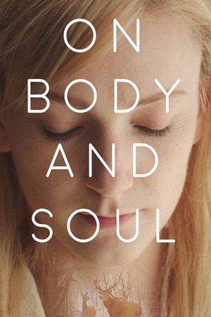 על גוף ונפש