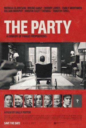 המסיבה