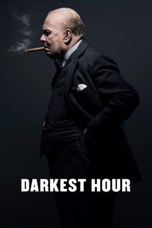 שעה אפלה